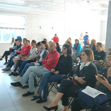 Конференция Сентябрь 2018