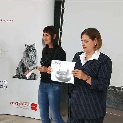 Мусина Мария на конференции Сентябрь 2018