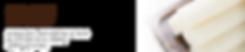 경단,가래떡배너.png