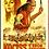 Thumbnail: O Levante dos Apaches