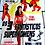 Thumbnail: Os 3 Fantásticos Super Homens