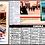 Thumbnail: A Quadrilha de Jader