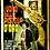 Thumbnail: O Homem Da Pistola de Ouro