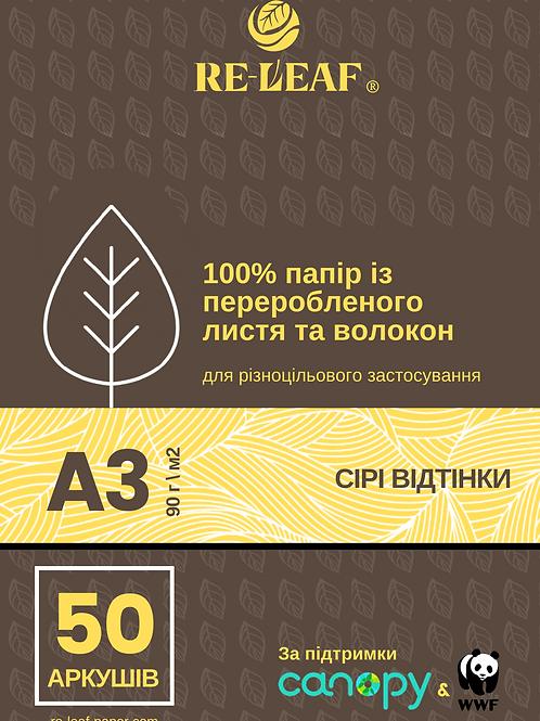 RE-leaf PAPER - Природній сірий (A3 x 50 аркушів)
