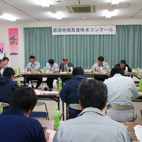 那須地域良食味米コンクール・栃木県 最優秀賞に鈴木辰美さん、渡辺和村さん
