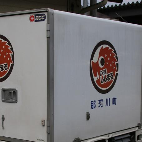 北関東唯一の専門食肉処理場