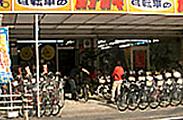 戸坂.png