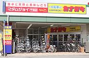 千田町.png