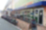 楽々園店.png