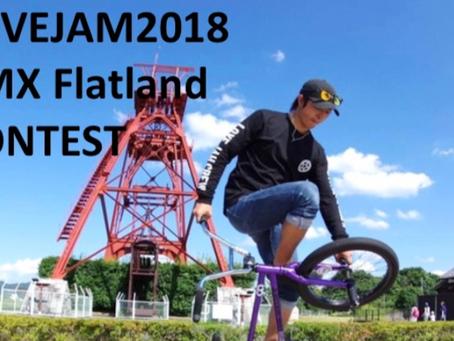 LOVE JAM 2018