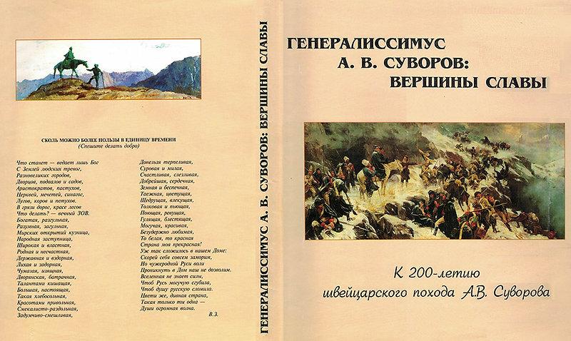 Копия ОБЛОЖКА копия.jpg