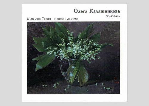 Копия Альбом март 2017 (2).jpg
