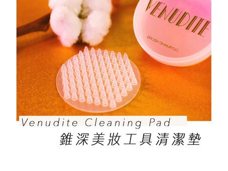 錐深美妝工具清潔墊-材質篇
