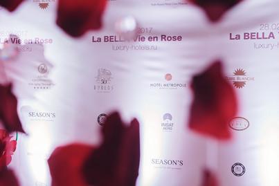 Вечер LA BELLA VIE EN ROSE