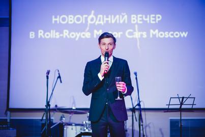 Вручение ваучера от Metropole Monte-Carlo на Новогоднем вечере Rolls-Royce Motor Cars Moscow