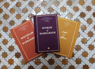 «Истории Марракеша» – сборник рассказов от четырех известных писателей и Royal Mansour о таинственно