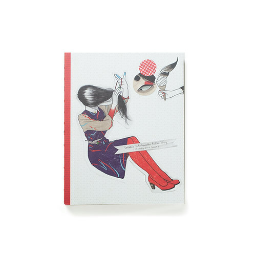 Sadako's Unfashionable Fashion Diary / Sokkuan Tye