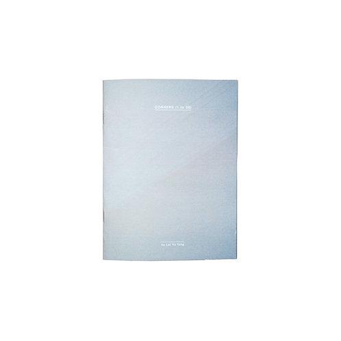 Corners (1—35) / Lai Yu Tong