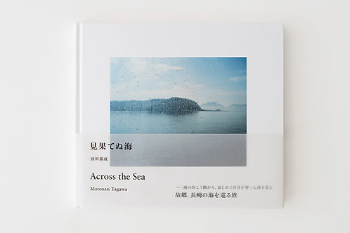 Across the Sea / Motonari Tagawa