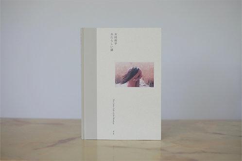 The Other Side of the Window / Kazuhei Kimura