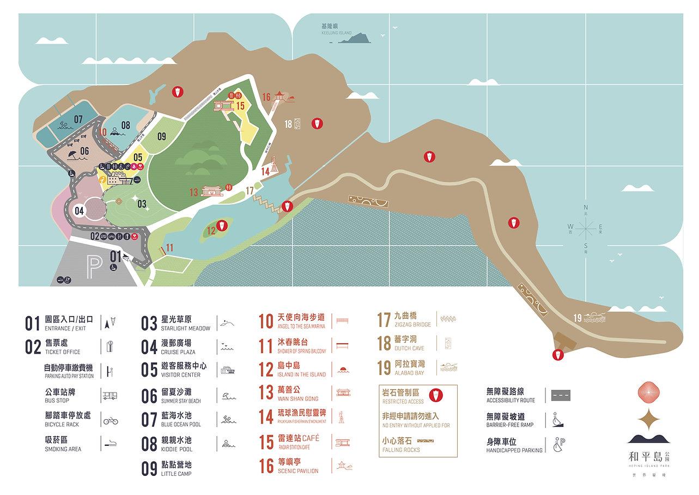 20200108和平島公園地圖(無障礙路線版)CMYK_0.jpg