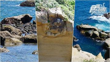 190927_這有像嗎?來找和平島超酷10大守護岩,基隆人的童年回憶不一樣囉