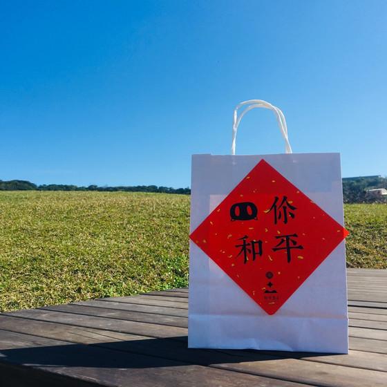 2019 和平島公園春節遊園攻略