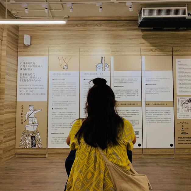 2019島嶼生活節,展覽結合地方歷史,將和平島及琉球兩島情誼重現。