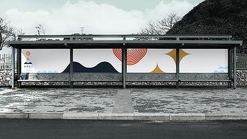 210826_基隆「和平島公園」品牌識別設計2.jpg