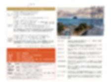 1222廠商回-日文摺頁DM42x28cm(外框)-02.jpg