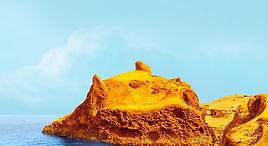 HOPING Rock-01.jpg