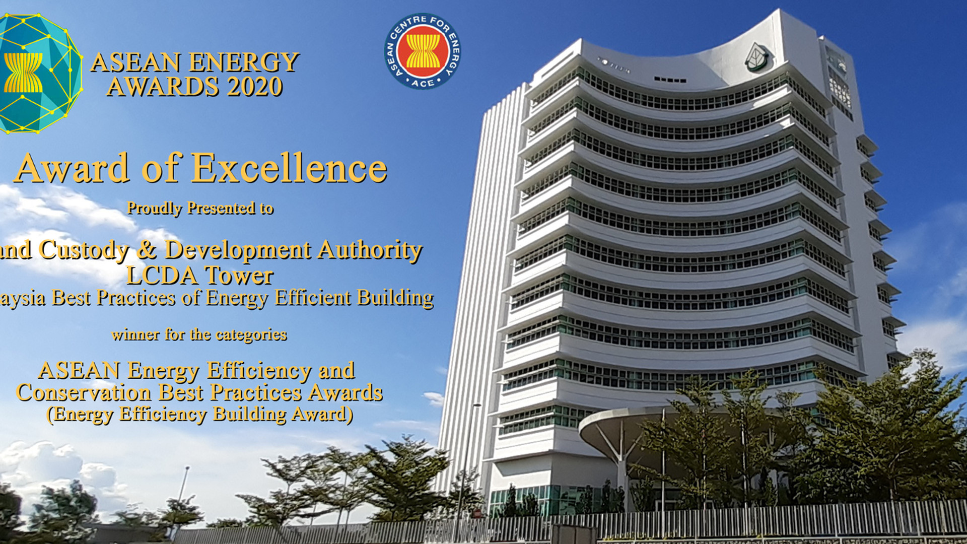 ASEAN Energy Award 4.jpg