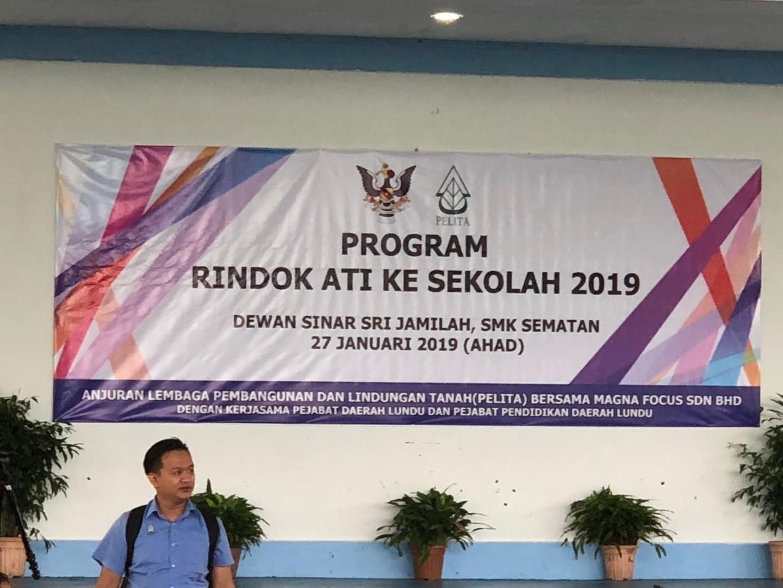 PROGRAM RINDOK ATI KE SEKOLAH 2019