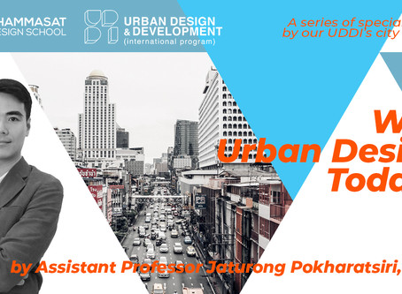 Why Urban Design Today? Ep. 1