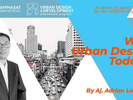 Why Urban Design Today? Ep.6