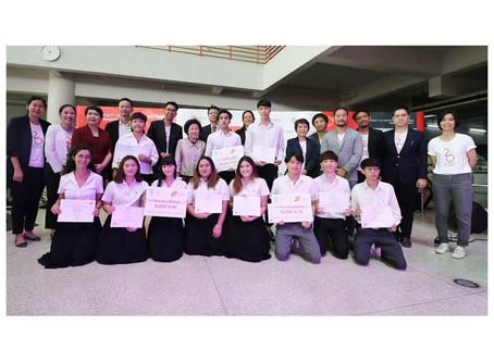 UDDI's groups of students won awards!