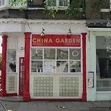 China Gardens_edited.jpg