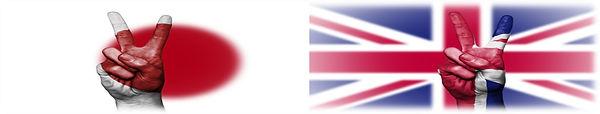 Japan and UK.jpg