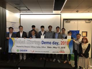 대전TP, 중소벤처기업 실리콘밸리 진출 위한 '글로벌 데모데이' 개최