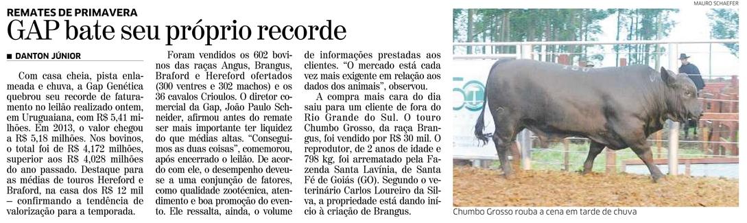 Cilente: Trajano Silva Remates