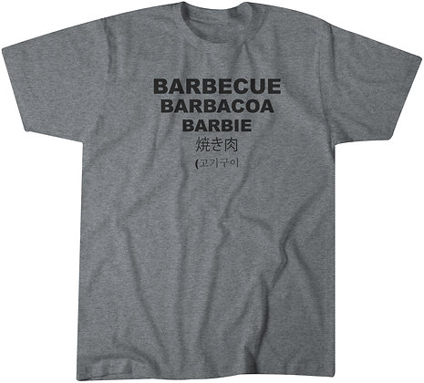 Barbecue Languages Gray