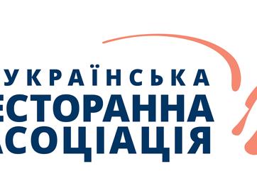 Смерть галузі: чи мають шанс українські кафе та ресторани?