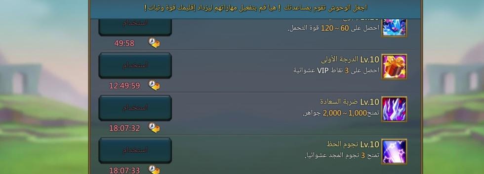 WhatsApp Image 2020-07-28 at 00.15.49 (2