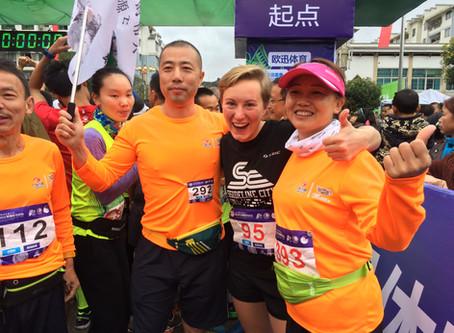When I went to China to run 100K - Amanda Dahllöf