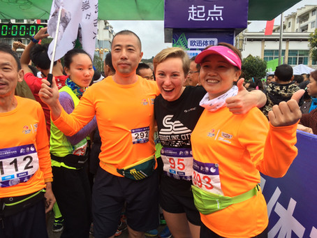 When I went to China to run 100K - Amanda Dahllöf