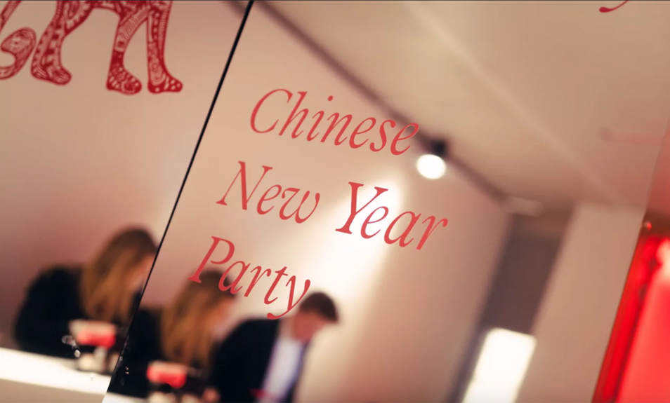 Rabbitone-HUAWEI New Year's Party 201600