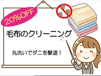【桶川マイン店】おけがわマイン誕生祭