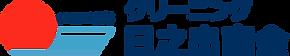 日之出商会ロゴ
