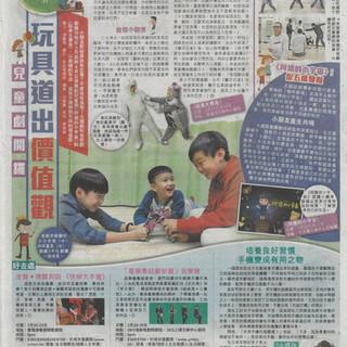 晴報_兒童劇開鑼 玩具道出價值觀 21-3-2019.jpg