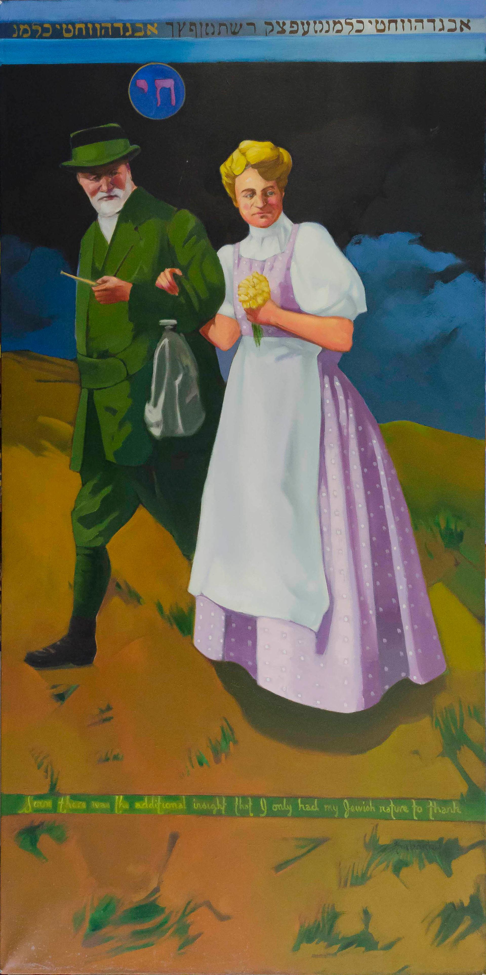 Sigmund and Anna (Alphabet Series)